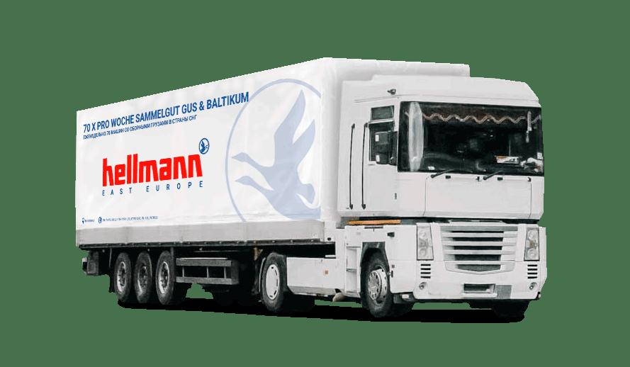hellmann-transport-russland-belarus-gus-baltikum-baltics